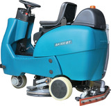 驾驶式洗地机BA900BT