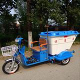 福州电动三轮保洁车(500L塑料桶,B款)